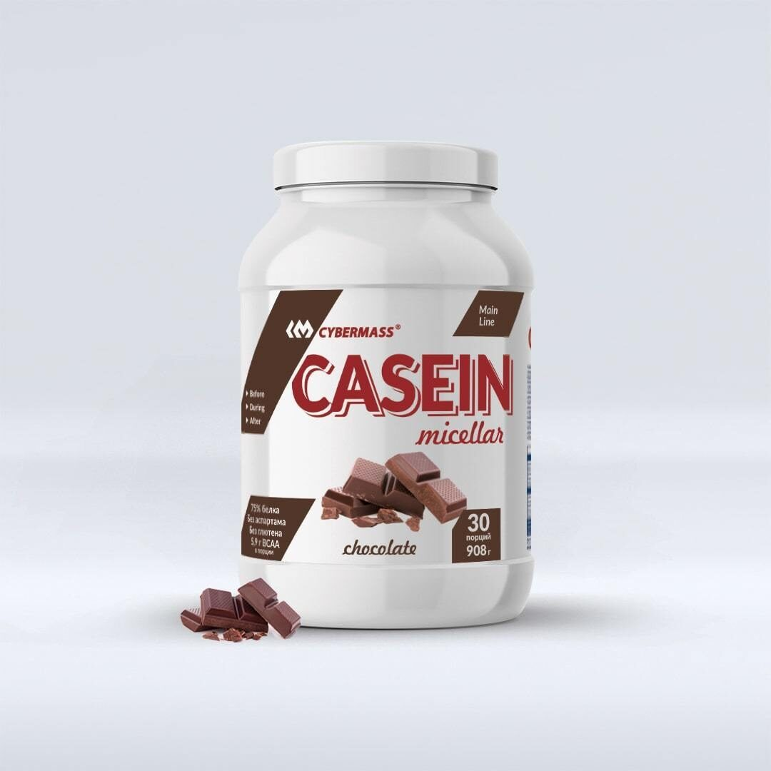 Cybermass CASEIN_Chocolate-min
