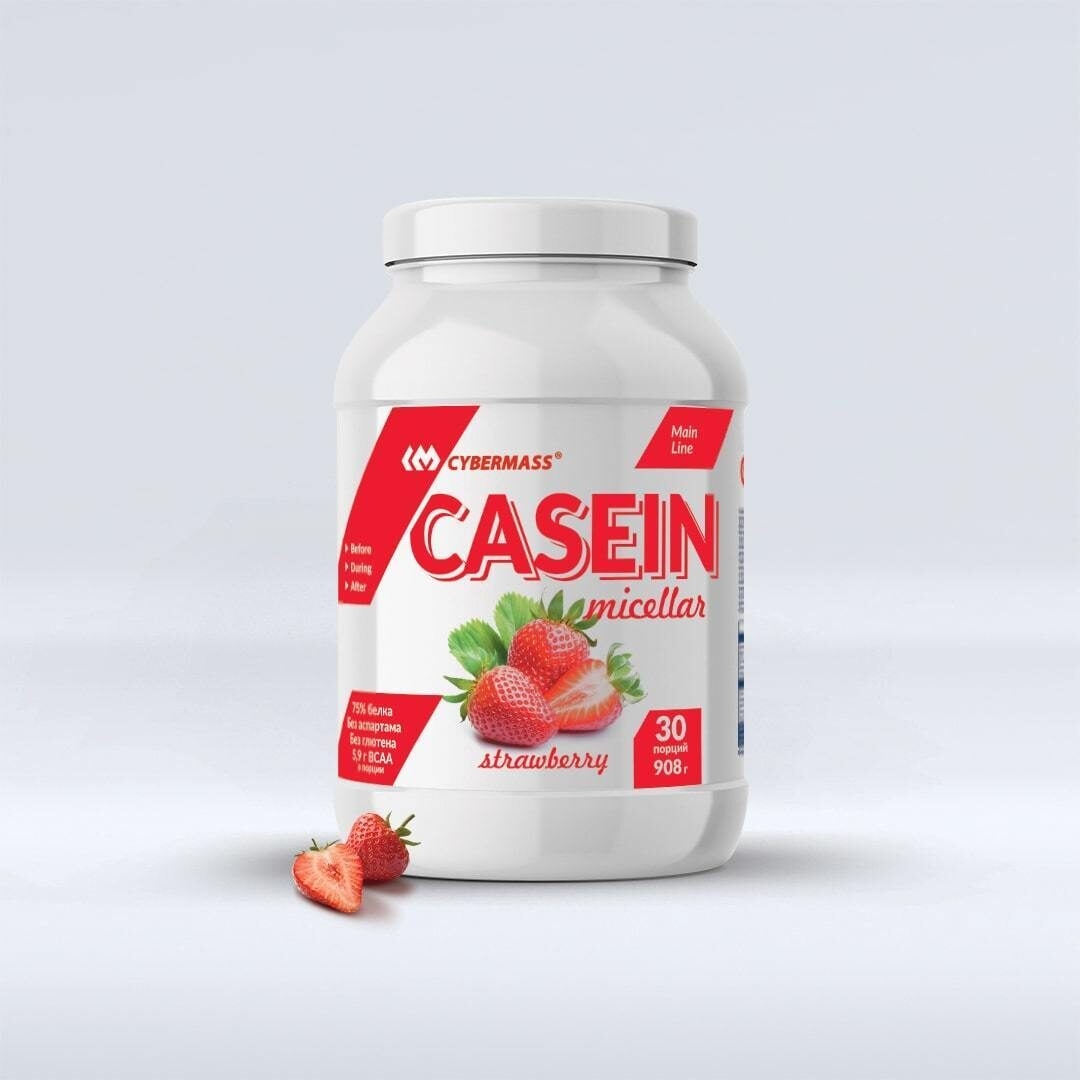 Cybermass CASEIN_Strawberry-min